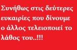 387686_548986258452155_169688144_n