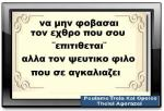 530975_548099668540814_421673216_n