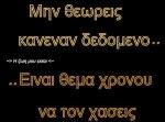 548883_549849378365843_486920476_n