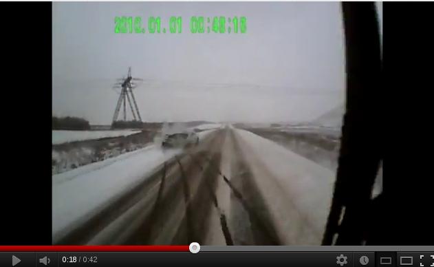 Στιγμιότυπο από 2012-11-30 15:21:51