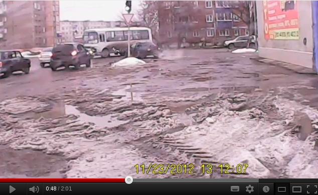 Στιγμιότυπο από 2012-12-02 15:01:28