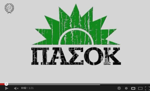 Στιγμιότυπο από 2012-12-10 17:40:53