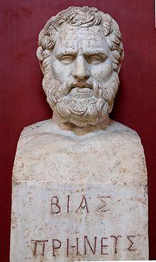 220px-Bias_Pio-Clementino_Inv279