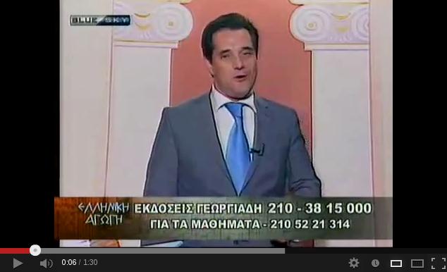 Στιγμιότυπο από 2013-01-04 17:58:39