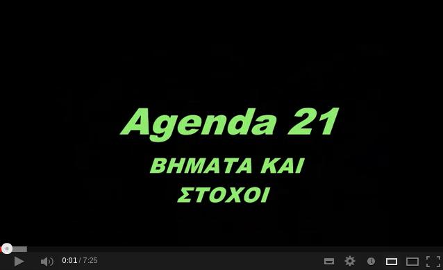 Στιγμιότυπο από 2013-01-07 20:10:24