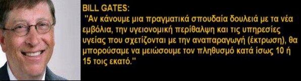 ΓΑΔΕΣ