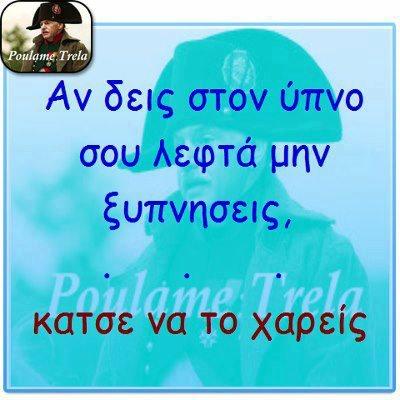 73251_493593014018171_1955523547_n