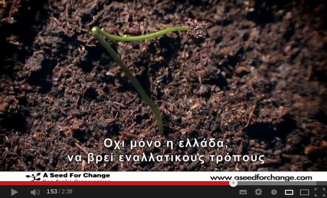 Στιγμιότυπο από 2013-04-13 15:17:47