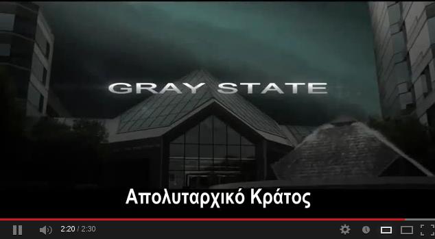 Στιγμιότυπο από 2013-04-20 08:08:49
