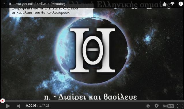 Στιγμιότυπο από 2013-06-14 06:37:51