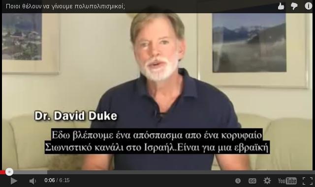 Στιγμιότυπο από 2013-07-08 20:53:35