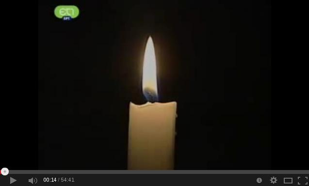 Στιγμιότυπο από 2014-01-01 16:28:31