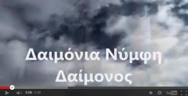 Στιγμιότυπο από 2014-03-06 20:19:52