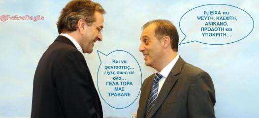 ΠΑΡΕΕΣ ΕΚΛΟΓΙΚΕΣ