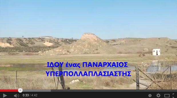 Στιγμιότυπο από 2014-05-20 17:27:17
