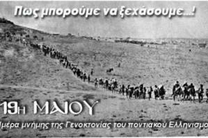 genocide-pontos-620x412